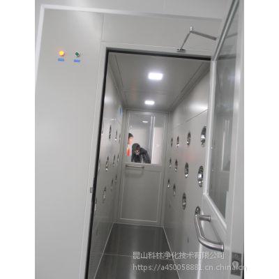昆山厂家直销科林净化304不锈钢风淋室
