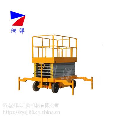 广州剪叉式高空作业平台 管道安装用升降机 移动电动液压升降台