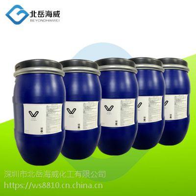 产地直销棉织物抗菌剂 环保耐洗涤