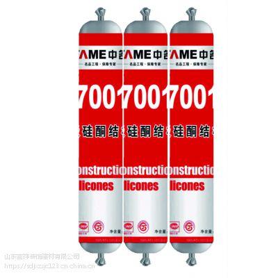 中名硅酮胶_硅酮胶质量_硅酮胶价格