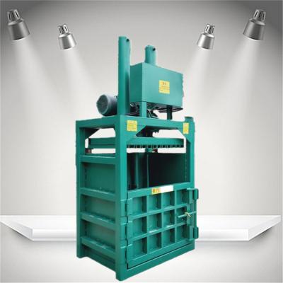 尺寸可定做立式废纸打包机 富兴牌废纸铁丝衣服压扁机