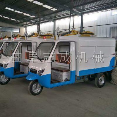 热销液体垃圾运输车密封式三轮清扫垃圾车电动车间环卫车