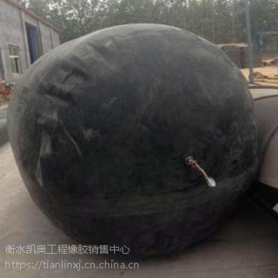 九江天林 管道堵水气囊 闭水堵 桥梁橡胶充气芯模的使用方法及注意事项