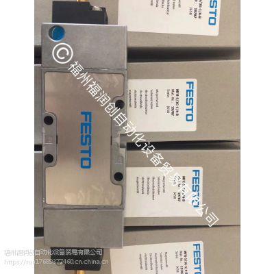 专业供应festo19787电磁阀MFH-5/3G-1/4-B
