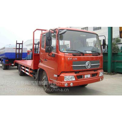 蓝牌平板运输车 10吨挖机拖车 蓝牌平板运输车
