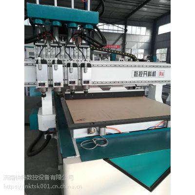 河南四工序数控开料机 板式家具,橱柜开料机 价格