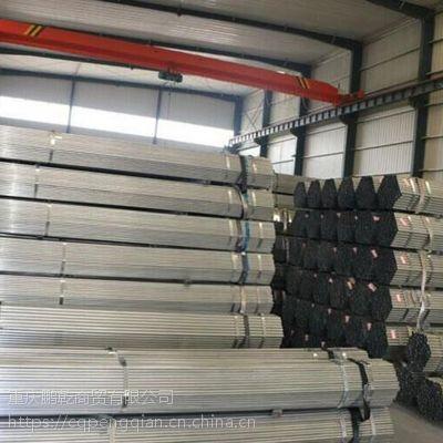 镀锌钢管加工性能 重庆镀锌钢管定做加工厂