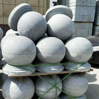 桂林市厂家直销直径30 40 50公分广场工厂拦路圆形石球芝麻灰挡车球