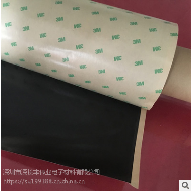 3m55261b双面胶 3m黑色pet耐高温双面胶带