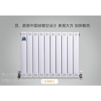 新飞散热器经久热销网络热供2018铜铝80×60暖气片