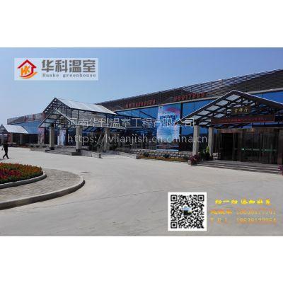 陕西|西安|铜川|宝鸡|咸阳|渭南连栋玻璃温室生态餐厅设计建造厂家-河南华科温室