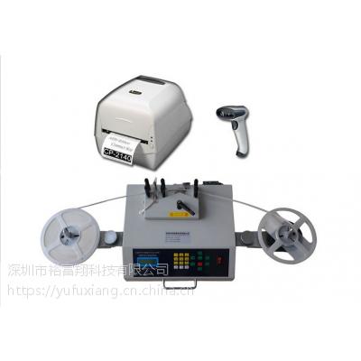 裕富翔 零件计数器 贴片元件计数器 SMD零件点数机 电子盘点机 仓库盘点神器