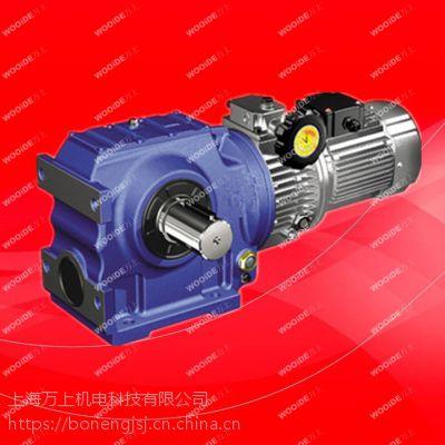 万上机械供应-S97-1.5kw-4p带刹车自锁变频变速机器电机