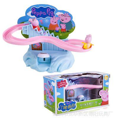 粉红小猪佩奇轨道车玩具儿童滑梯拼装塑料手动梯 可爱小猪爬楼梯