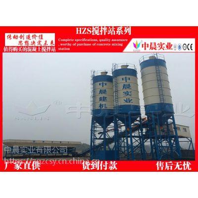 HZS60混凝土搅拌站厂家选择标准