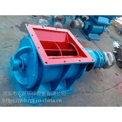 耐高温直连式星型卸料器出厂价格