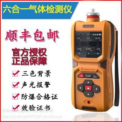 手持式二氧化氯检测仪CLO2厂家泵吸式浓度报警器PLT600