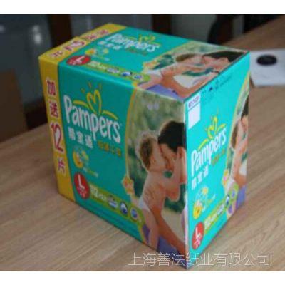 上海多层加硬纸箱定做|多层加硬纸箱定做