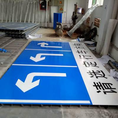 供应特价制作道路交通安全标志、公路标志牌厂家
