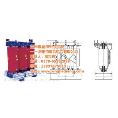 安康整流电炉变压器|洛阳星合电气|整流电炉变压器型号