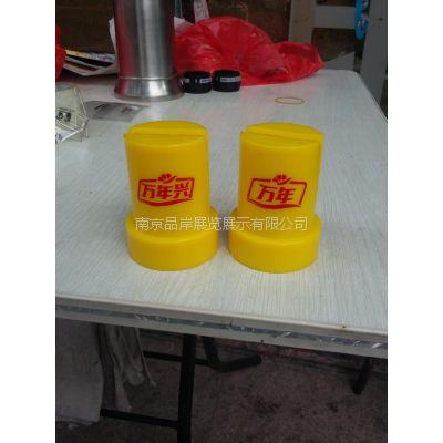 【厂商】油脂塑料广告底座5L粮油促销瓶插植物油插广告油壶盖帽