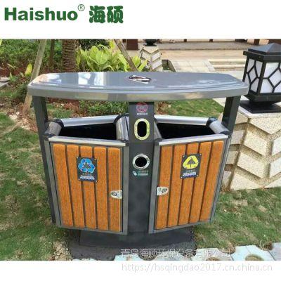 户外分类垃圾桶 环卫垃圾箱 镀锌板分类果皮箱HS-02A 可定制