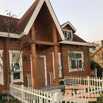 兆丰年木屋公司(图)、装配式木屋定制公司、装配式木屋