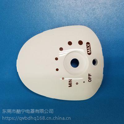 塑料外壳,摇控器外壳定制注塑加工厂家,贴牌加工