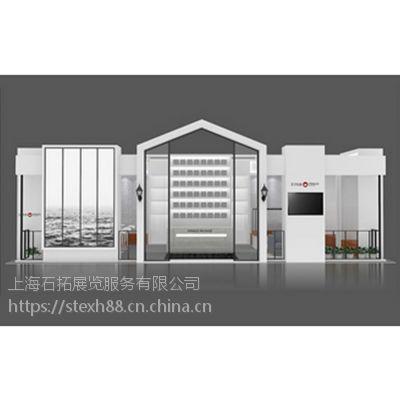 上海石拓告诉您特装展台搭建中常用的概念与特点