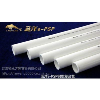 湖南娄底psp钢塑复合压力管规格图片