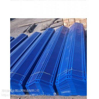 专业生产防风抑尘网厂家直销现货防尘网