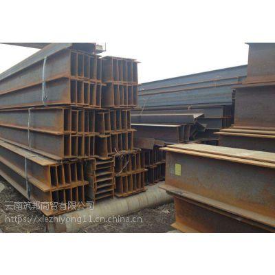 云南H型钢销售厂家|昆明H型钢厂家