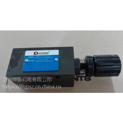 达众电磁溢流阀DSG-02-2D2-N-A1