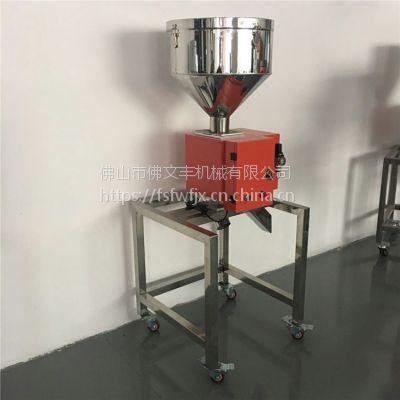 热卖浙江 广东 江苏 上海 珠海塑料金属分离器 50mm塑料金属探测仪价格