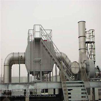 河北食品厂臭气吸附设备废气净化处理