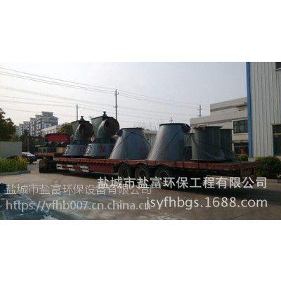钛白粉选粉机厂家/选粉机价格/选粉机供应商/选粉机设备