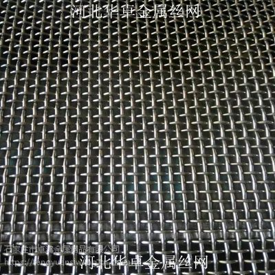 GF1W4.75/1.15方孔不锈钢网格 5330标准