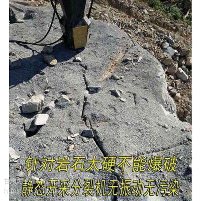 兰州石头混凝土无声破碎剂厂家