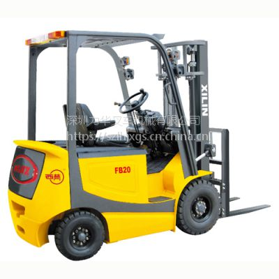 深圳西林FB16叉车/载重1.6吨蓄电池叉车/坐驾式电动车