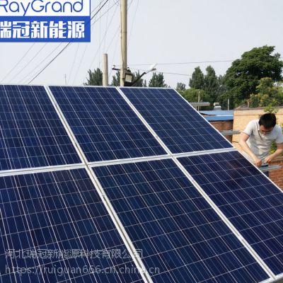 家庭光伏电站价格_【10KW并网分布式光伏电站家庭户外太阳能发电系统分布式屋顶
