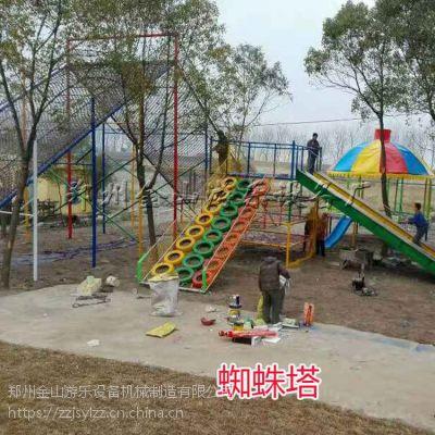 儿童体能乐园多少钱-亲子体能乐园游乐设备厂tn-011