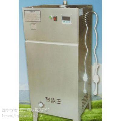 供青海燃气锅炉和西宁环保锅炉价格
