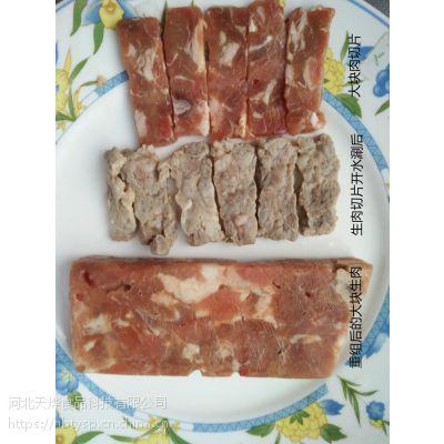河北天烨食品科技注射肉填充肉制品专用魔芋粉