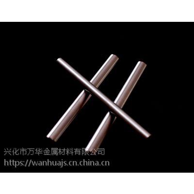 白鹤华新丽华原材料,303研磨棒、快削研磨棒、冷精研磨棒江苏戴南