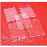 实验室高精度 进口超薄玻璃片/光学玻璃 0.15/0.18mm厚可定制尺寸
