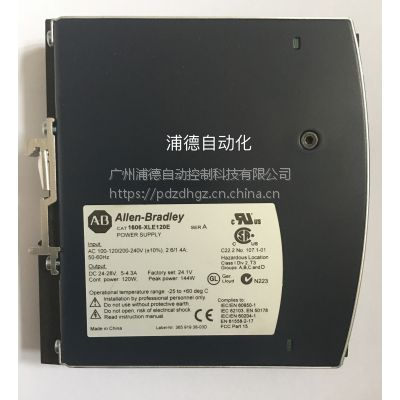 1606-XLE80E电源模块A-B全新原装进口