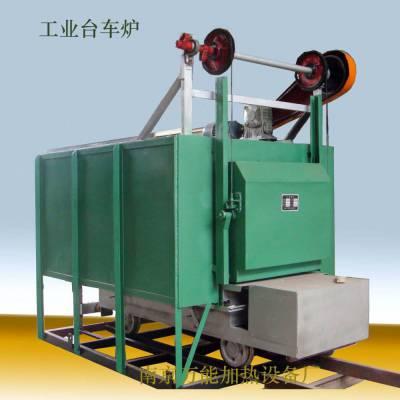 供应RT2工业台车炉 台车退火炉 型号齐全 万 能专业设计