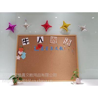 江门挂式软木板Y肇庆单面彩色软木板O长沙创意留言板定制