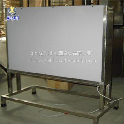 供应纯净水设备生产线灯检箱、新科DJ-1灯检箱