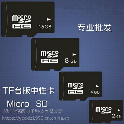 工厂批发闪迪高速tf数码存储卡16G32G64G